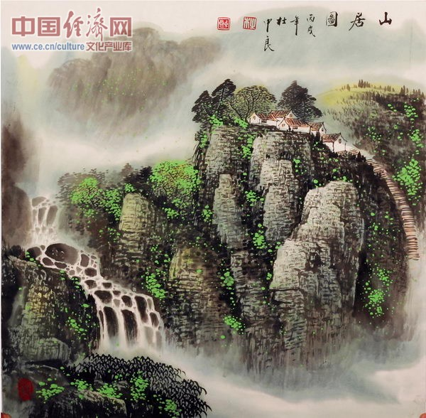 杜中良著名山水画家国画作品选
