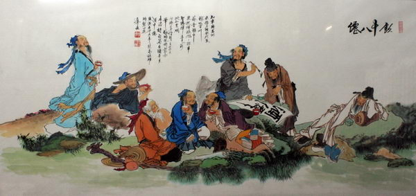 杨进才中国当代著名书画全才国礼大师图片