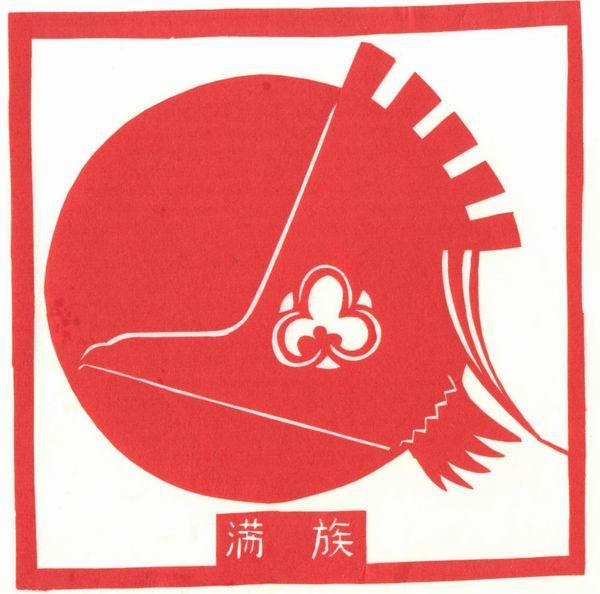 谷异剪纸艺术家剪绘56个民族图腾剪纸