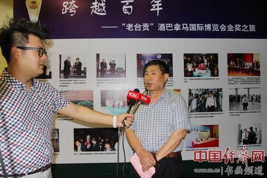 贵州省仁怀市茅台镇南洋酒业有限公司董事长蔡文河在现场接受采访
