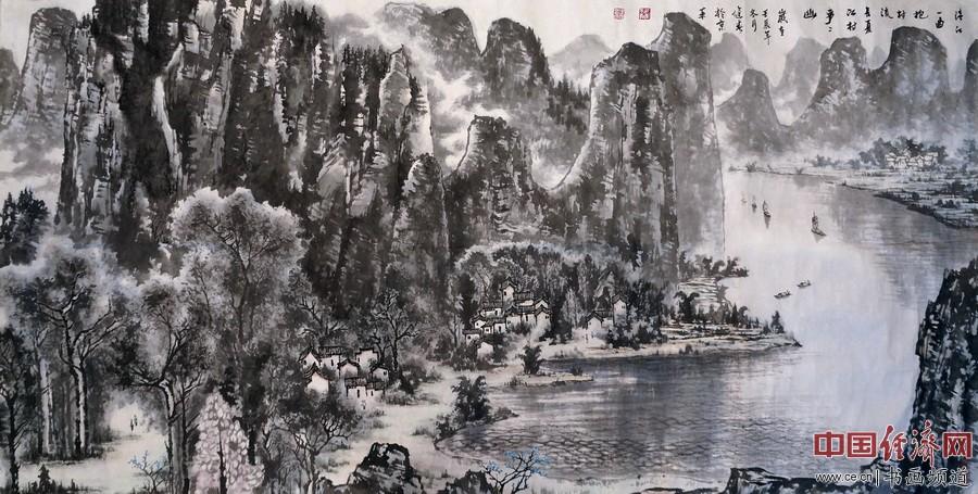 清江一曲抱村流1.38mx0.69m 作者:秦健春